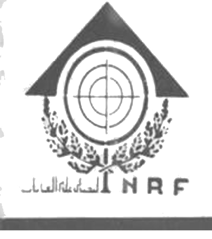 Institut National de recherche forestiere (INRF)
